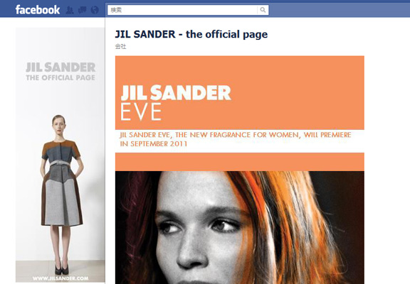 JIL SANDER - the official page