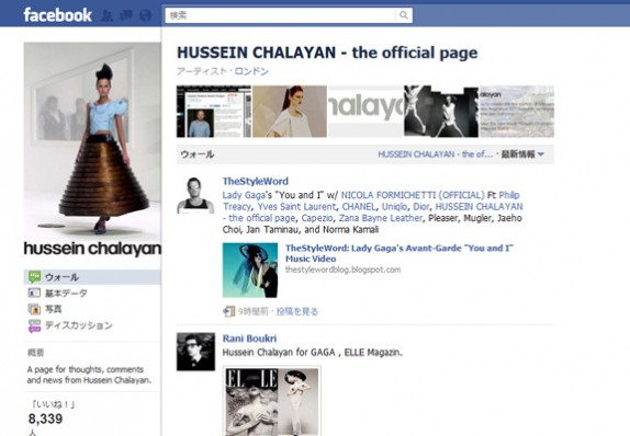 HUSSEIN CHALAYAN - the official page