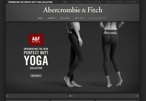 Abercrombie & Fitch アバクロ