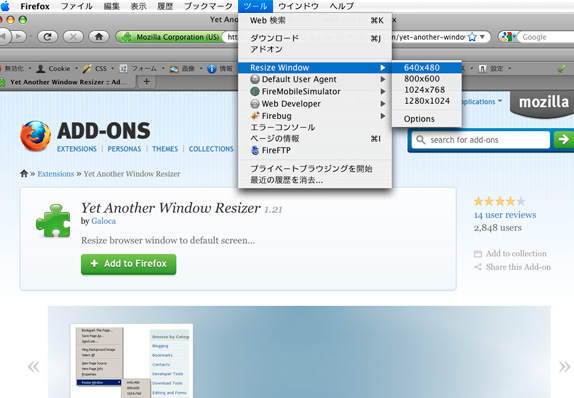 Yet Another Window Resizer(Add-ons for Firefox)